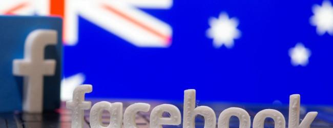"""""""Фейсбук"""" ще възстанови новинарското съдържание в Австралия"""