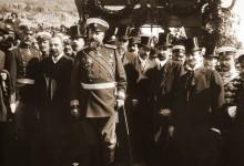 108 години независима България