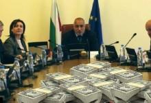 Преди да сдаде властта Борисов опрощава санкции по Европрограми за 500 млн. лева за сметка на бюджета