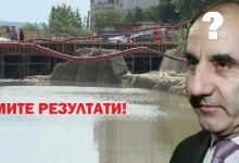 Цветан Цветанов: Управляваме Варна така, както очакват варненци