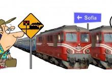 БДЖ – 21th CENTURY FOX PRESENTS Експрес Варна-София или как да оцелеем в български експресен влак