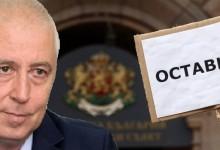 Първа оставка в кабинета Борисов 3! Въпреки защитата от ГЕРБ здравния министър изгоря заради далавери