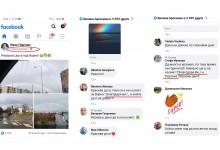 В спонсорирана публикация кмета на Варна се хвали с ….. дъгата над града!?! Зомби фенове му … благодарят!