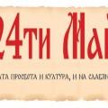 24May