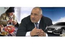 Разделяй и усвоявай! Как Борисов противопостави бизнеса срещу пенсионерите, за да усвои 2,5 млрд.лв