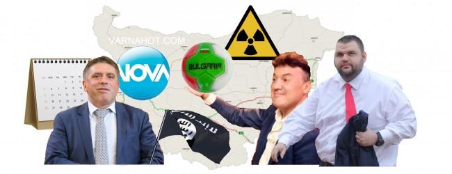 Хроники: Един български ден на 7 милиона идиоти