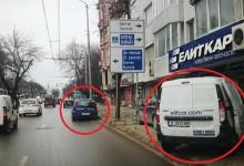 """Фирмени коли с години тормозят варненци паркирайки на булевард """"Сливница""""! Община Варна и КАТ нехаят!"""