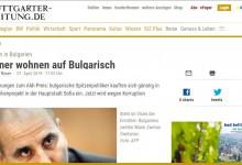 """Немската преса """"Корупция в България: да живееш по-добре по български……луксозни жилища на цени като в ALDI"""""""