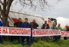 Малки и средни търговци на горива излязоха на масов протест срещу въвеждането на нов лобистки закон