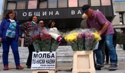 Цветарите във Варна протестираха срещу високите общински наеми