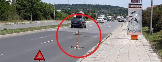 Дежа вю: Връща се традицията от времето на Киро – варненци започнаха да кръщават дупките във Варна