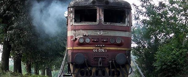 """""""Тадуф-тадуф"""" и поредния влак на БДЖ за запали днес"""