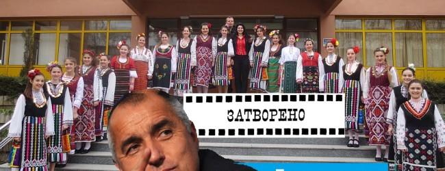 """Каква младежка столица, какви видими резултати?!? Защо закривате  """"Български танц"""" в Хуманитарната?!?"""