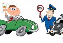 Предпразнично: За пияните шофьори – до 18 месеца без книжка!