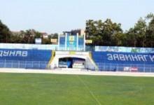 """БФС даде лиценз на стадиона в Русе. Местния отбор """"Дунав"""" вече ще играе доманските си мачове у дома"""