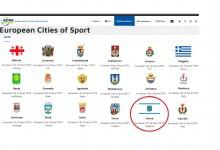 """Бизнесът с """"Градовете на спорта"""" се разраства. За 2019 година вече 18 града са """"победителите"""""""