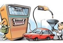 Цената на петрола скочи до рекордни нива за 2016г. !!!
