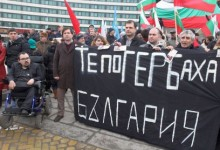 България излиза на протест срещу бежанците на 7 октомври: София, Варна, Бургас и Велико Търново