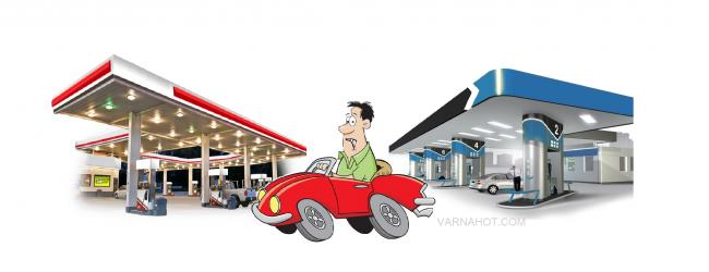 Ще се промени ли петролния бизнес у нас през 2020 година?