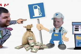 """Истинската цел на Закона за КТБ приет от ГЕРБ и ДПС: Делян Пеевски да отнеме """"Петрол""""АД от Гриша Ганчев"""