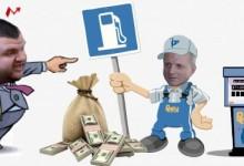 Апетити: Пеевски на път да придобие Петрол