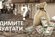 В старинната част на Велико Търново разбиват 200 годишна настилка, за асфалт и да усвоят европари