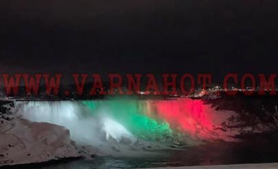 Ниагарският водопад светна в цветовете на българското знаме