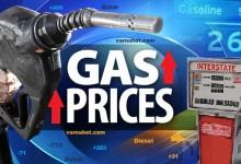 Петрола с нов скок в цената! Вече мина 50 долара за барел! Горивата скоро ще минат 2 лв за литър!