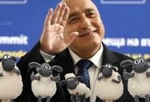 Защо Борисов преобърна позицията на ГЕРБ