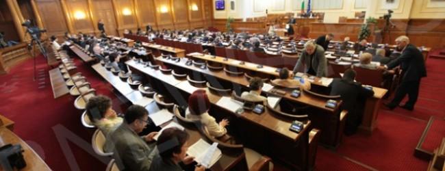Официално! Парламентът реши да почиваме на 2-ри и 3-ти януари!