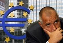 България е усвоила само 4,55% от средствата по европрограмите! На последно място сме в Европа!