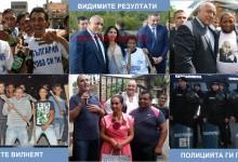 Държавата на Бойко: Ромите вилнеят, жандармерията ги пази