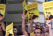 Нов протест срещу избора на Гешев за главен прокурор