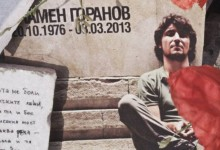 Варненци в борба за поставяне на паметна плоча на Пламен Горанов