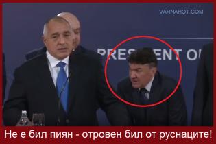 Не е бил пиян – отровен бил от руснаците :)