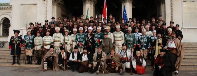 """Дружество """"Традиция"""" протестира срещу отнемането на оръжия-реликви"""