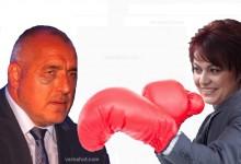 Борисов се изплаши от пряк дебат с Нинова