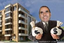 """ПАСЕ: """"Апартаментгейт"""" ще бъде лакмус за борбата с корупцията в България"""