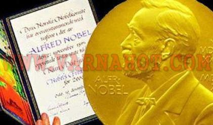 Трима професори си поделят Нобеловата награда за икономика