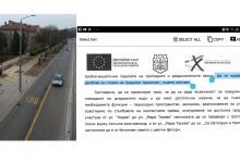 Видимите резултати: Безумията на НЕинтегрирания градски транспорт във Варна