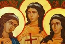 Честваме мъчениците Вяра, Надежда, Любов и София