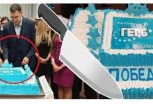 Неновините: Цветанов ритуално тегли ножа на ГЕРБ