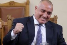 Герджиков представи ревизията на Борисов 2 ! Корупция навсякъде!