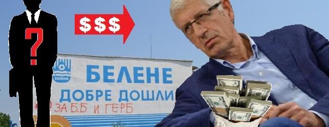 Румен Овчаров: Има западен инвеститор за АЕЦ Белене
