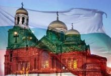 Варна със специална програма за Съединението на България