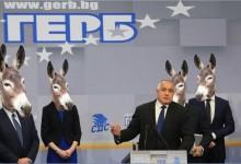 """Бай Ганьо? Не, Борисов: """"Магаре да бях вързал за депутат, щяха да го изберат!"""""""