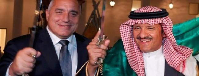 Мисията на Борисов в Рияд: Договори-балони или укриване на мръсни пари