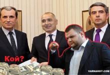Орешарски – кандидатът на КОЙ. И на ГЕРБ.