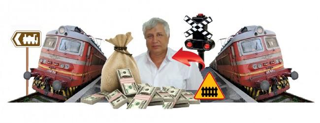 """Шефът на ИА """"Железопътна администрация"""" урежда шофьора си с поръчки за милиони левове"""