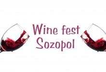 От 18 до 20 юли в Созопол ще се проведе поредното грандиозно издание на  Wine Fest Sozopol